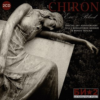 CD Chiron – Eve + Bleed (Special 20th Anniversary fully remastered 2CD reissue & bonus tracks)